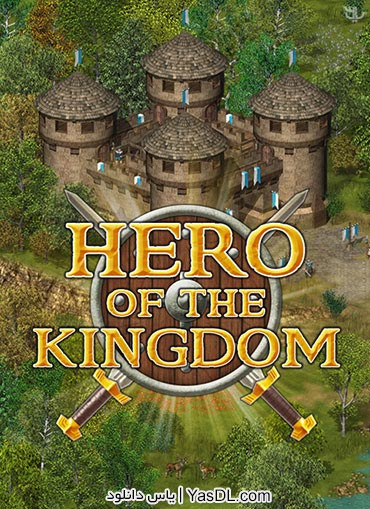 دانلود بازی کم حجم Hero of the Kingdom II برای PC