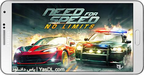 دانلود بازی Need for Speed No Limits 2.1.1 برای اندروید + دیتا + نسخه بی نهایت