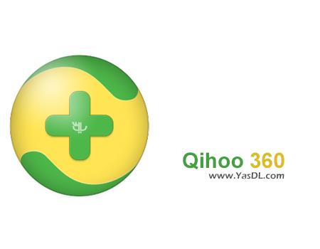 دانلود Qihoo 360 Total Security + Essential - آنتی ویروس رایگان