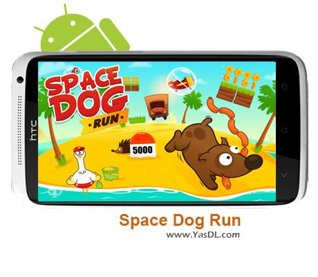 دانلود بازی Space Dog Run - Endless Runner 1.2.7 برای اندروید