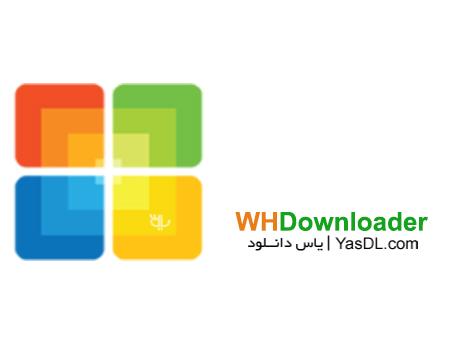 دانلود WHDownloader 0.1.8 - نرم افزار دانلود آپدیت های ویندوز