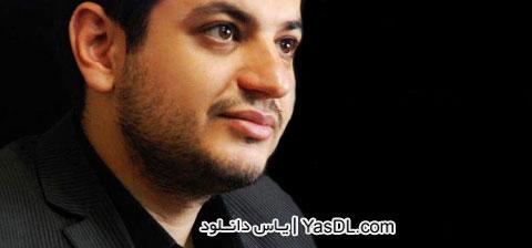 دانلود سخنرانی استاد رائفی پور - هیئت عشاق الحسین (ع) - 13 فروردین 94