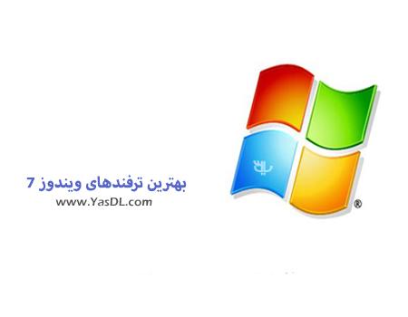 دانلود فیلم بهترین ترفندهای ویندوز 7 - Windows 7 Tricks + زیرنویس فارسی