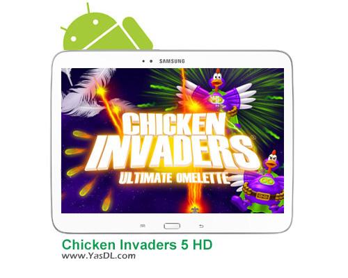 دانلود بازی Chicken Invaders 5 HD 1.02 برای اندروید