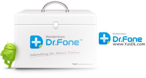 دانلود Wondershare Dr.Fone for Android 5.6.0.10 - برنامه ریکاوری برای اندروید
