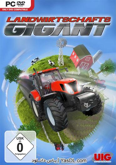 دانلود بازی Farming Giant - مزرعه داری برای کامپیوتر