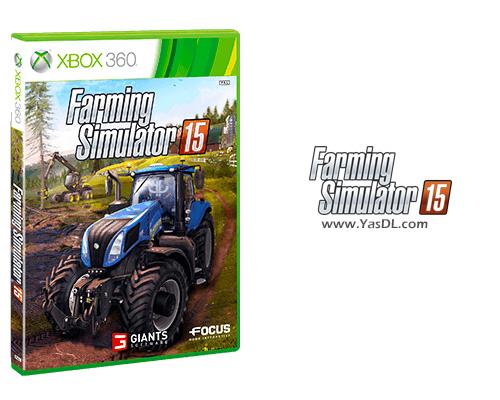 دانلود بازی Farming Simulator 15 Complex برای Xbox360