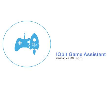 دانلود IObit Game Assistant 3.0.0.891 - نرم افزار بهینه سازی بازی ها