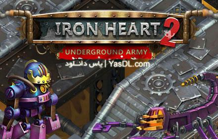 Iron-Heart-2-Underground-Ar