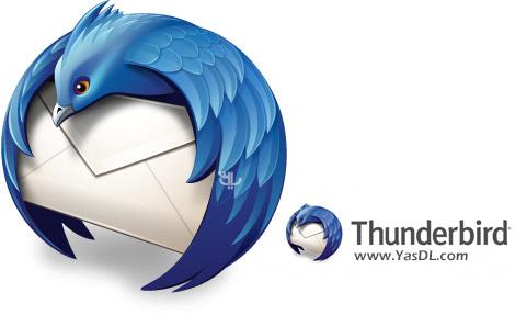 دانلود Mozilla Thunderbird 38.7.0 - موزیلا تاندربرد نرم افزار مدیریت ایمیل