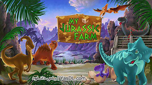 دانلود بازی کم حجم My Jurassic Farm برای PC