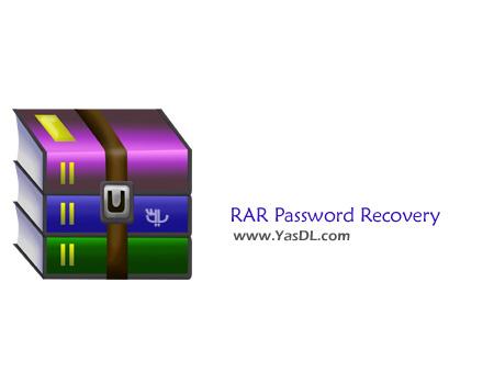 دانلود RAR Password Recovery 3.53.66 + Portable - نرم افزار شکستن و حذف پسورد فایل RAR