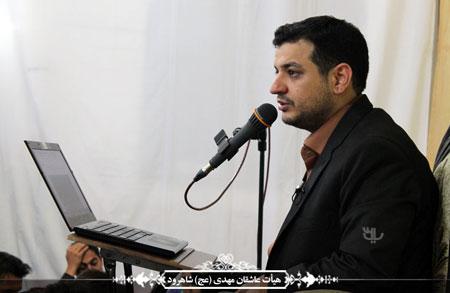 دانلود سخنرانی تصویری استاد رائفی پور - میلاد امام جواد (ع) - 8 و 9 اردیبهشت 94