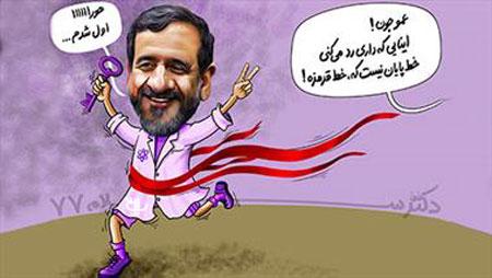 دکتر سلام 77 - دانلود کلیپ طنز سیاسی دکتر سلام