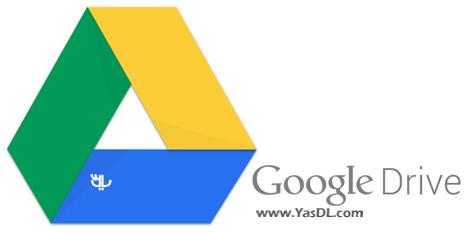 دانلود Google Drive 1.26.0707.2863 - گوگل درایو فضای ذخیره سازی رایگان
