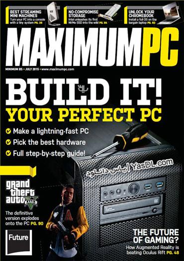دانلود مجله Maximum PC July 2015 - مجله کامپیوتر