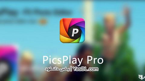 دانلود PicsPlay Pro 3.6.1 - نرم افزار ویرایش تصاویر حرفه ای برای اندروید