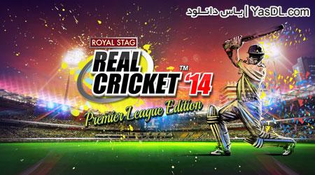 دانلود بازی Real Cricket 14 2.18 - کریکت برای اندروید + نسخه مود شده