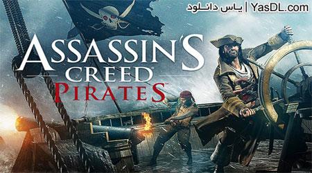 دانلود بازی Assassin's Creed Pirates 2.3.2 - دزدان دریایی برای اندروید + نسخه بی نهایت و دیتا