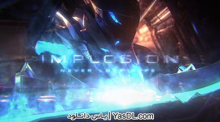 دانلود بازی Implosion - Never Lose Hope 1.0.9 - انفجار برای اندروید + نسخه بی نهایت و دیتا