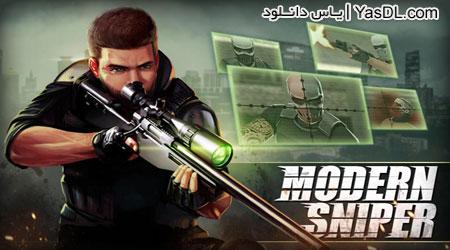 دانلود بازی Modern Sniper 1.9 - تک تیرانداز مدرن برای اندروید + نسخه بی نهایت