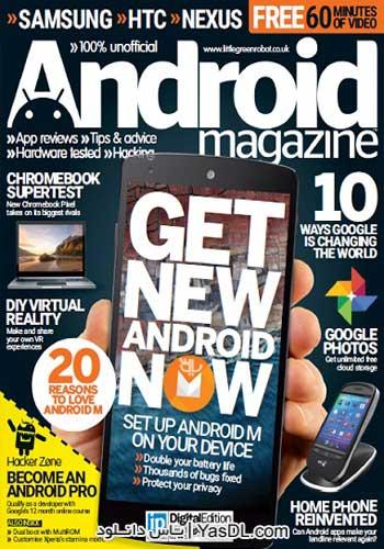 دانلود مجله Android Magazine UK July 2015 - مجله اندروید