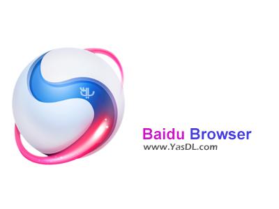 دانلود Baidu Browser 43.22.1000.436 - مرورگر پر قدرت بایدو