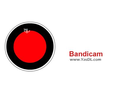دانلود Bandicam 2.4.0.895 - نرم افزار فیلم برداری از محیط بازی ها