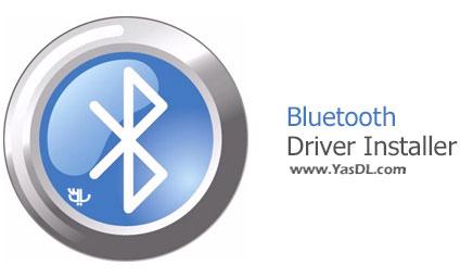 دانلود Bluetooth Driver Installer 1.0.0.98b x86/x64 - نرم افزار درایور بلوتوث