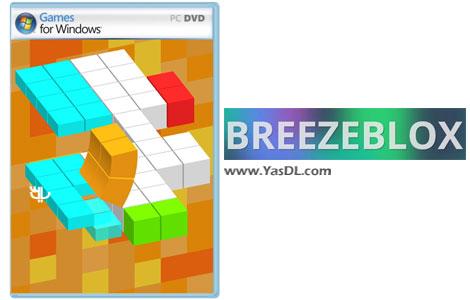 دانلود بازی کم حجم Breezeblox برای کامپیوتر