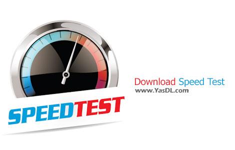 دانلود Download Speed Test 1.0.23 Portable - نرم افزار تست سرعت دانلود