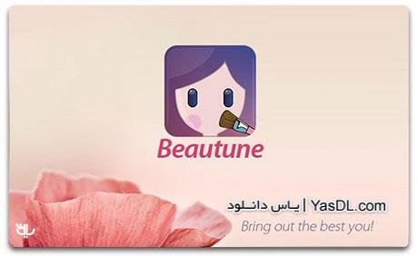 دانلود Everimaging Beautune 1.0.4 - نرم افزار رتوش چهره ها