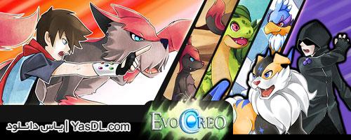 دانلود بازی EvoCreo v1.2.4 برای اندروید + نسخه بی نهایت