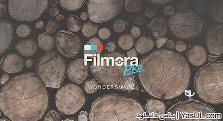 دانلود Wondershare Filmora 6.5.1.33 - نرم افزار ویرایش حرفه ای فیلم