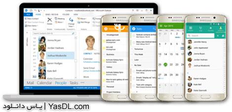 دانلود Galaxy-Sync 1.1 - نرم افزار سینک تمام گوشی های گلکسی سامسونگ