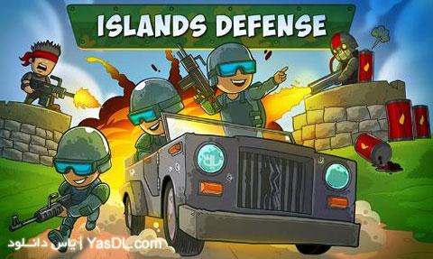 دانلود بازی کم حجم Islands Defense برای کامپیوتر