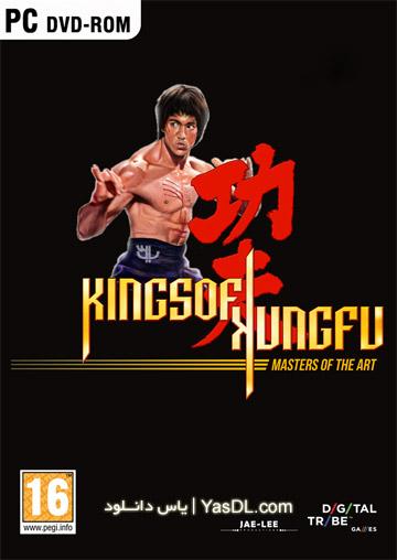 دانلود بازی Kings of Kung Fu برای PC