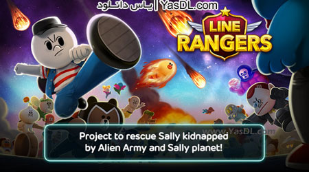 دانلود بازی LINE Rangers 2.3.1 - رنجر های لاین برای اندروید + نسخه مود شده