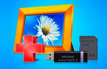 دانلود Mareew Media Recovery 4.5 - نرم افزار ریکاوری فلش و مموری کارت ها