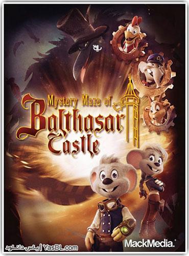 دانلود بازی کم حجم Mystery Maze Of Balthasar Castle برای کامپیوتر