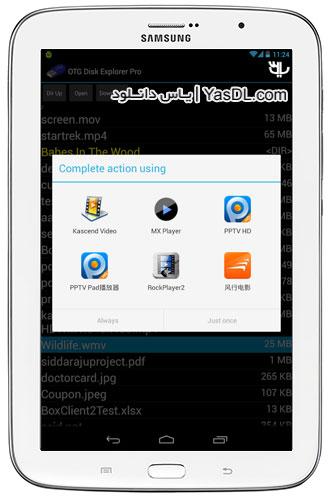 دانلود OTG Disk Explorer Pro 2.2 - نرم افزار اتصال فلش به گوشی و تبلت اندروید
