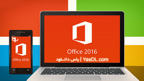 دانلود آفیس 2016 Microsoft Office 2016 Professional Plus 16.0.4266.1003 RTM Retail / Volume License x86/x64 نسخه نهایی