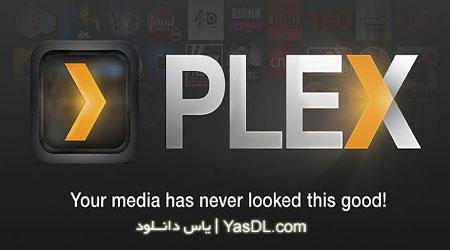 دانلود Plex 4.6.2.382 Patched - پخش رسانه ها برای اندروید