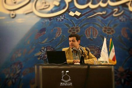 دانلود سخنرانی استاد رائفی پور - روز شهادت حضرت علی (ع) - 17 تیر 94