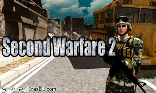 دانلود بازی Second Warfare HD v1.00 برای اندروید + دیتا