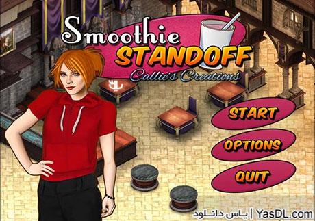 دانلود بازی مدیریتی Smoothie Standoff Callies Creations برای کامپیوتر
