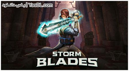 دانلود بازی Stormblades v1.3.2 - تیغه های طوفان برای اندروید + نسخه بی نهایت و دیتا