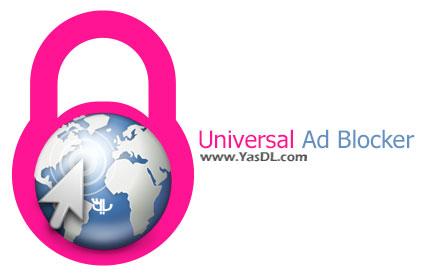دانلود Universal Ad Blocker 3.5 + Portable - نرم افزار حذف تبلیغات اینترنتی