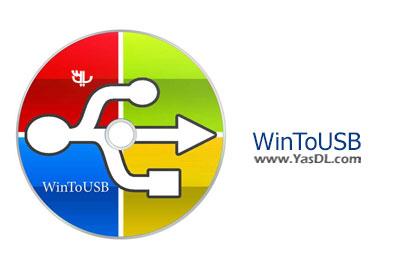 دانلود WinToUSB 2.5 - نرم افزار نصب ویندوز در فلش دیسک