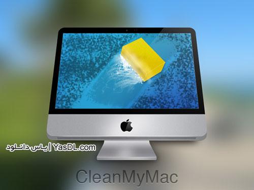 دانلود CleanMyMac 3.0.2 - نرم افزار پاک سازی مک